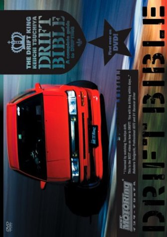 Best Motoring: Drift Bible